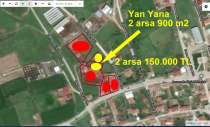 Biga Çeşmealtı Köy Merkezinde 450+450 M2 İmarlı Arsa
