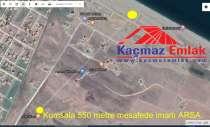 Biga Enginkent'Te Denize 550 Metre Satılık Villa Arsas