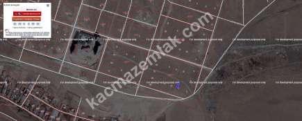 Urgan Da Satılık Konut Arsası 1