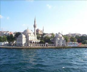 İstanbul - Üsküdar