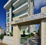 Alanya Avsallar Palm Garden Sıtesınde Satılık Daıre